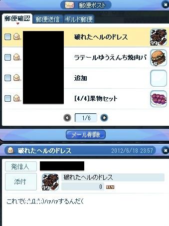20120619_9.jpg
