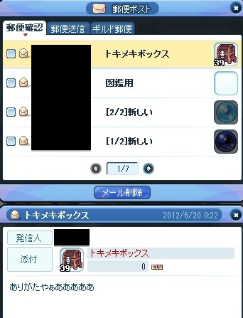 20120620_6.jpg