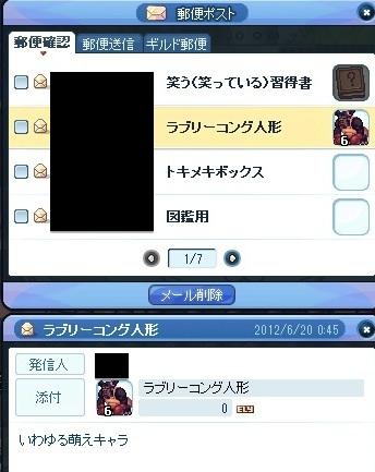 20120620_9.jpg