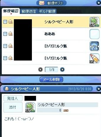 20120621_1.jpg