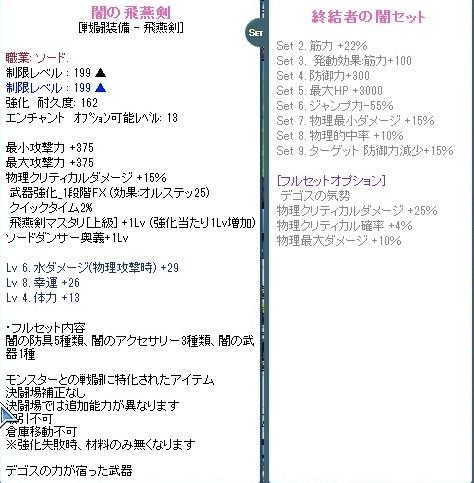 20120621_5.jpg