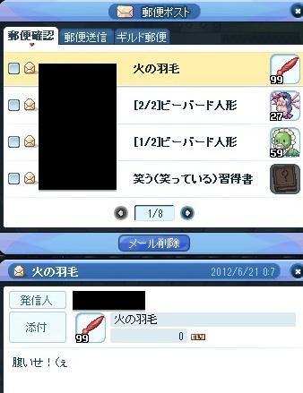 20120621_6.jpg