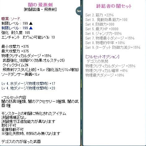 20120622_4.jpg