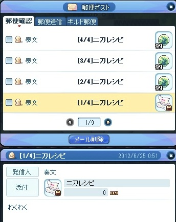 20120625_13.jpg