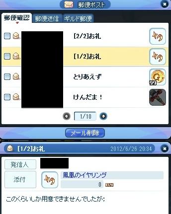 20120626_10.jpg