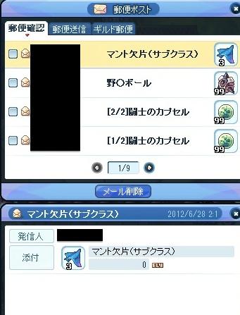 20120628_8.jpg