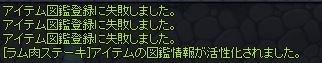 20120629_2.jpg