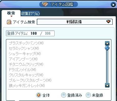 20120701_12.jpg