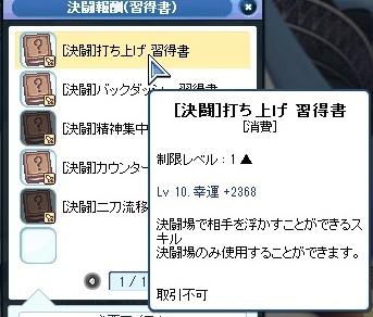 20120702_15.jpg