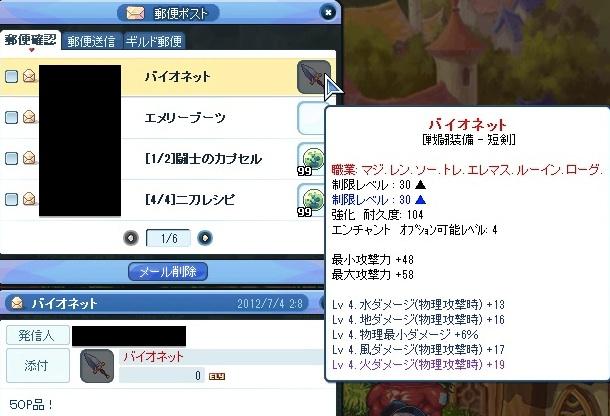 20120704_14.jpg