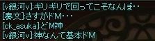 20120704_15.jpg