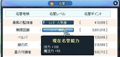 20120705_9.jpg