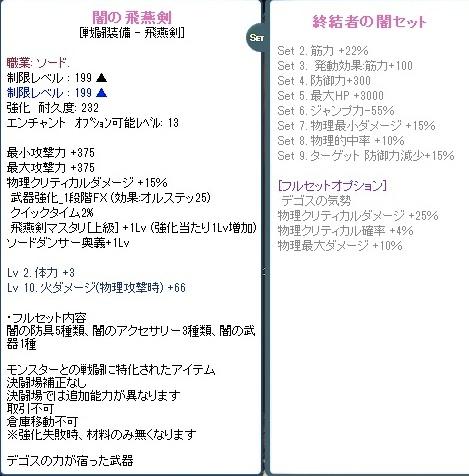 20120713_3.jpg