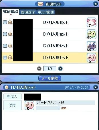 20120716_1.jpg