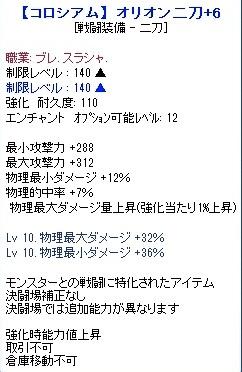 20120719_4.jpg