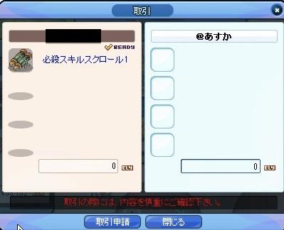 20120719_8.jpg