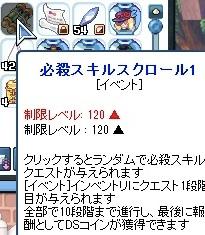 20120719_9.jpg