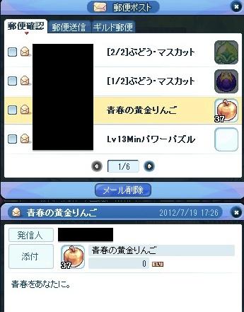 20120720_1.jpg
