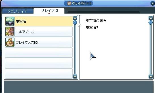 20120726_16.jpg