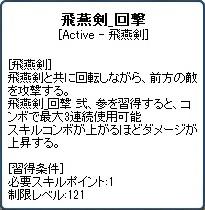 20120726_3.jpg