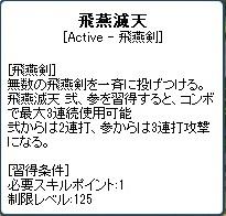 20120726_4.jpg