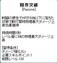 20120726_5.jpg