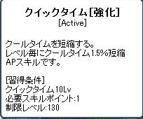 20120726_6.jpg