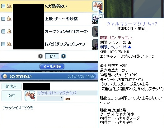 20120730_3.jpg