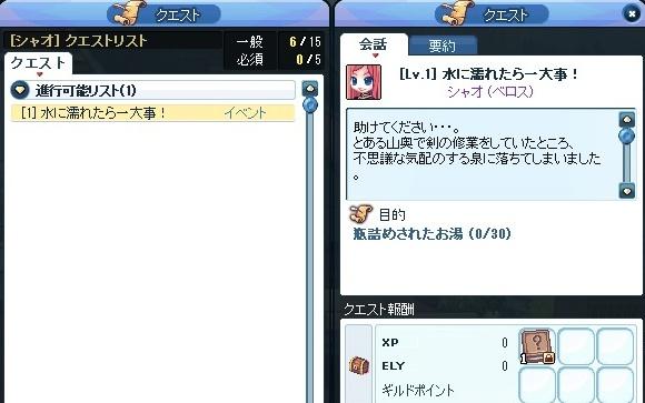 20120810_3.jpg