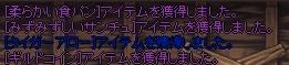 20120813_4.jpg