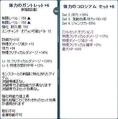 20120818_6.jpg