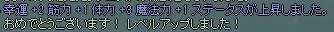 20120827_11.jpg