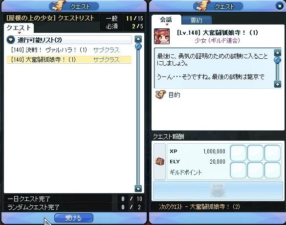 20120827_18.jpg