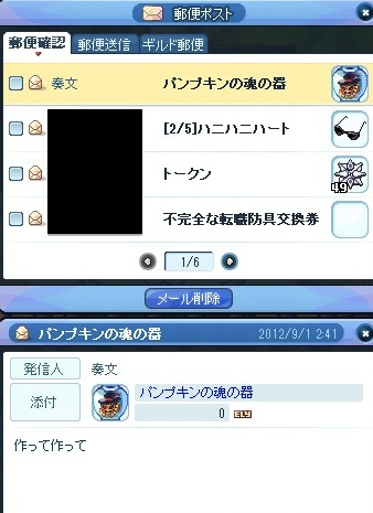 20120901_5.jpg