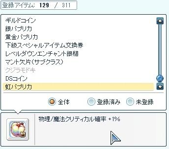 20120910_1.jpg