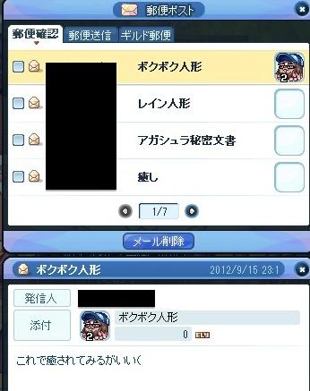 20120917_1.jpg