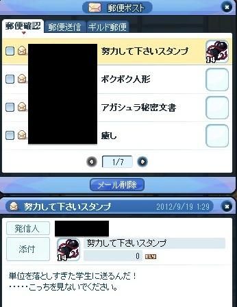 20120920_10.jpg