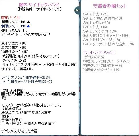 20120920_7.jpg