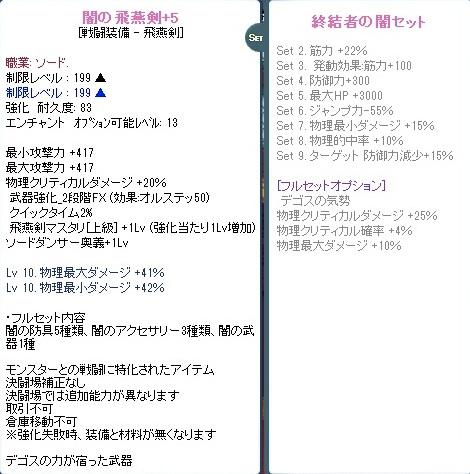 20120922_5.jpg