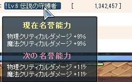 20120924_6.jpg