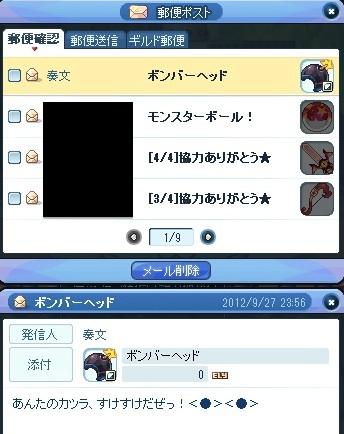20121002_1.jpg