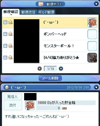 20121002_5.jpg