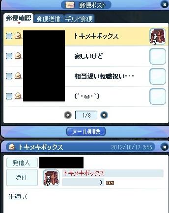 20121019_1.jpg