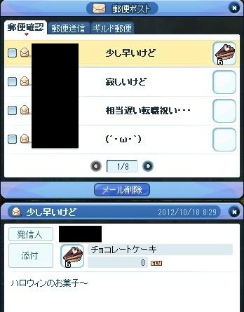 20121019_6.jpg