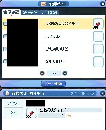 20121023_2.jpg
