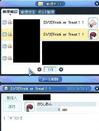 20121023_3.jpg