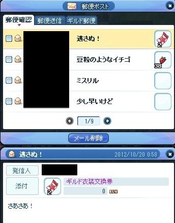 20121023_8.jpg