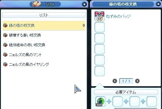 20121101_22.jpg