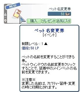20121101_4.jpg