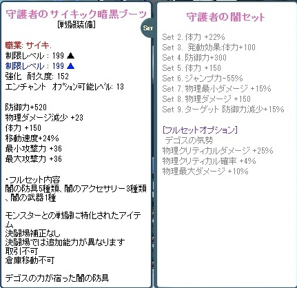 20121112_1.jpg